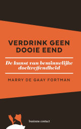 - Marry de Gaay Fortman