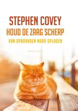 - Stephen R. Covey